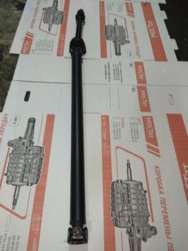 Вал карданный ГАЗ-3302 С/О L=2046мм